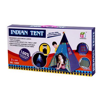 Tienda india 100x100x130cm - 91405025(1)