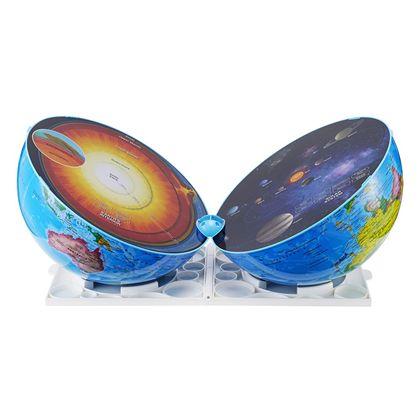 Smart globe explorer 2.0 - 09505024(1)