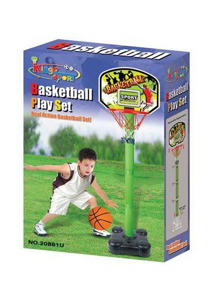 Canasta 122cm con pelota - 87864007