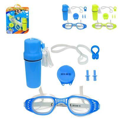 Set de natación: clip de nariz, tapones, gafas y m - 86726002
