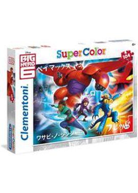 Puzzle 250 big hero - 06629718