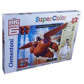 Puzzle 60 big hero - 06626925