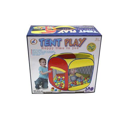 Tienda con 50 bolas - 97283351(1)