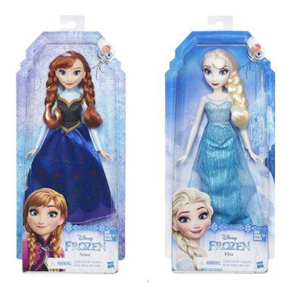 Princesas disney frozen ( elsa, ana) precio unidad - 25594520