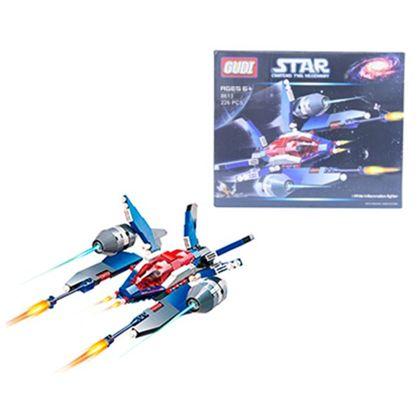 Nave espacial construcción 226 pzas - 87856994