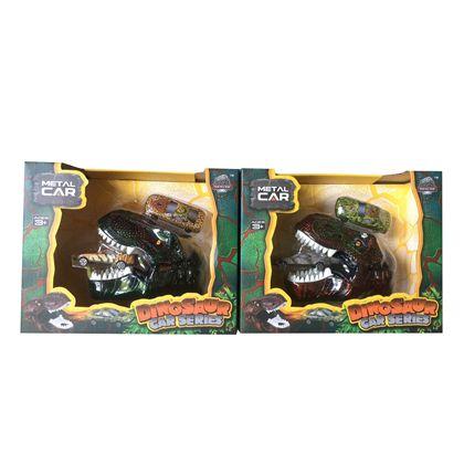 Cabeza dinosaurio lanzador de coches - 87898563